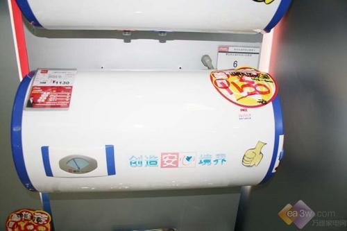 樱花热水器SEH-5000