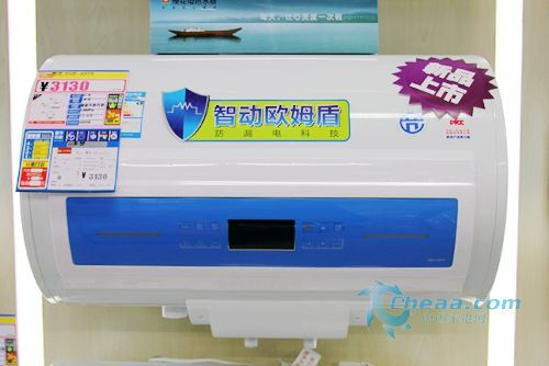 樱花热水器SHE-4079新款上市