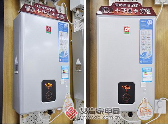 要恒温更要环保,樱花E96系列燃热新品简评