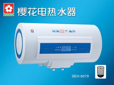 """樱花79系列电热水器上市,成就""""速热增容""""新高度"""